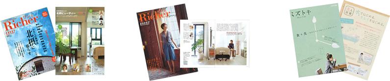 Be cabinは関西の情報誌や女性誌に紹介されました。